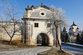 Banska Stiavnica - Piarg gate — Stock Photo