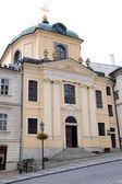 Lutheran Church - Banska Stiavnica, Slovakia - UNESCO — Stock Photo