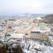 Winter in Salzburg - Stock Photo