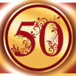 50 anniversary, jubilee, Happy birthday — Stock Photo #6600194