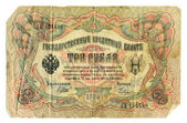 Old russian banknote, 3 rubles — Stock Photo