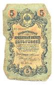 Alte russische banknoten, 5 rubel — Stockfoto