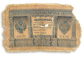 Old russian banknote, 1 rubles — Stock Photo