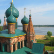 Stock Photo: Orthodox Cathedral with blue cupola
