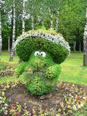 Beautiful park garden — Stock Photo