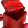 Holiday Gift Box — Stock Photo #6487207