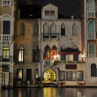 Venice Grand Channel — Stock Photo #6476420