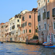 Stock Photo: VenetiGrand Channel