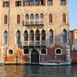 Stock Photo: Grand Channel Palace in Venice