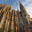 Sagrada Familia — Stock Photo #6522499