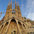 Sagrada Familia — Stock Photo #6522691