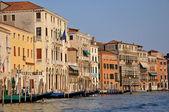 Venice Grand Channel — Stock Photo