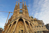 Sagrada familia — Stockfoto