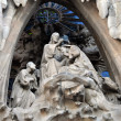 Detail of Sagrada Familia — Stock Photo #6533661