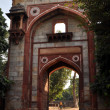 One of the entrances of Humayun Tomb, India. — Stock Photo