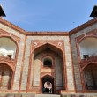 Stock Photo: The entrance of Humayun Tomb, New Delhi, India