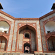 The entrance of Humayun Tomb, New Delhi, India - Stock Photo