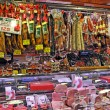 La Boqueria Market - Stock Photo