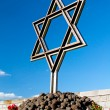 Cemetery in Terezin - Stockfoto