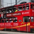 Stock Photo: Hong Kong Tramway