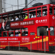 Hong Kong Tramway — Stock Photo