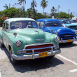 Stock Photo: Colorful Cars in Havana, Cuba