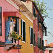 Architecture on Burano Island - Stock Photo