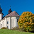 Stock Photo: Baroque Chapel