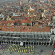 Piazza San Marco and Venetian Houses - Stock Photo