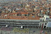 Piazza San Marco and Venetian Houses — Stock Photo