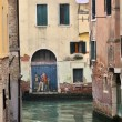 Venetian Narrow Channel - Foto Stock