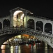 Rialto Bridge — Stock Photo #6638176