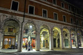 Night Time in Venice — Stock Photo