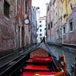 Venice Seen from Gondola — Stock Photo #6693491