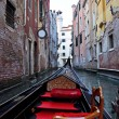 Venice Seen from Gondola - Foto Stock