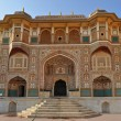 Stock Photo: City Palace in Jaipur