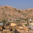 Jaipur Hills — Stock Photo