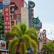 Street in Kuching, Borneo. — Stockfoto #6694106