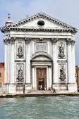The Church of I Gesuati in Venice — Stock Photo