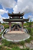 Chiński nagrobek — Zdjęcie stockowe