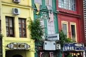 Häuser in kuching, borneo. — Stockfoto