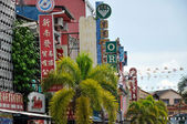 Street in Kuching, Borneo. — Stock Photo
