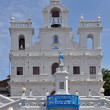 Catholic Church in India — Stock Photo