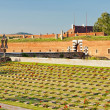Terezin Fort — Stock Photo #6731498