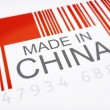 China-Barcode — Stockfoto