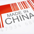 China Bar code — Stockfoto
