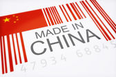 China Bar code — Stock Photo