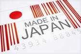 Japan Product bar code — Stock Photo
