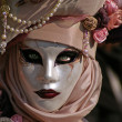 Stock Photo: Pink Mask 2