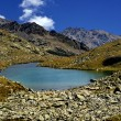 Stock Photo: Lake on alps
